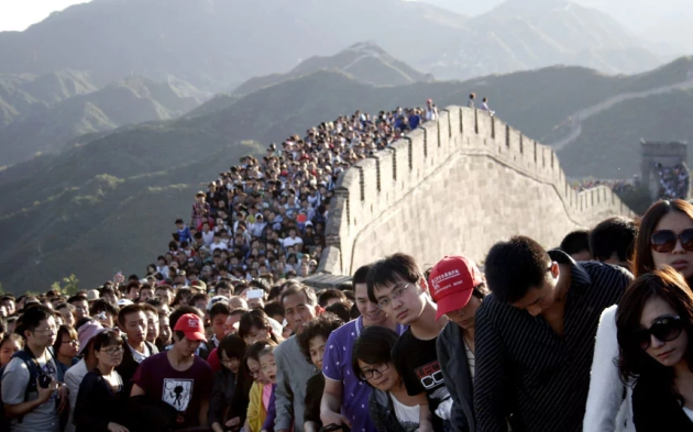 Crowded Great Wall